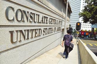 美駐港領事批選制倒退 大陸回擊