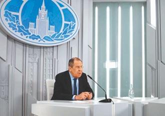 俄外長:中俄不需像北約的軍事聯盟