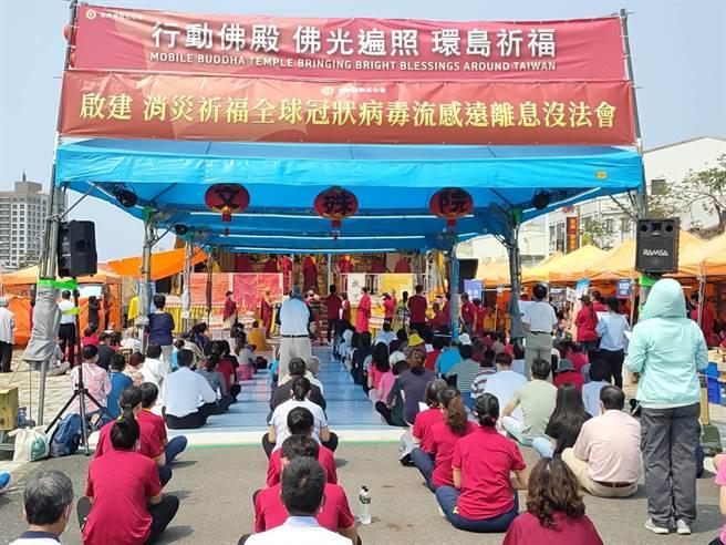 行動佛殿130站台南大興公園吸引信眾參加殊勝祈福法會。(曹婷婷攝)