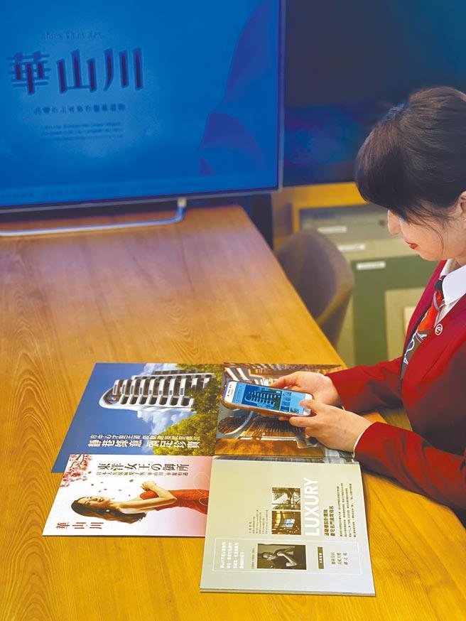 創意家宣布進軍電商,與微風集團旗下電商平台BREEZEONLINE合作,預估將帶動清明連假賞屋人潮增3成。      (創意家提供)