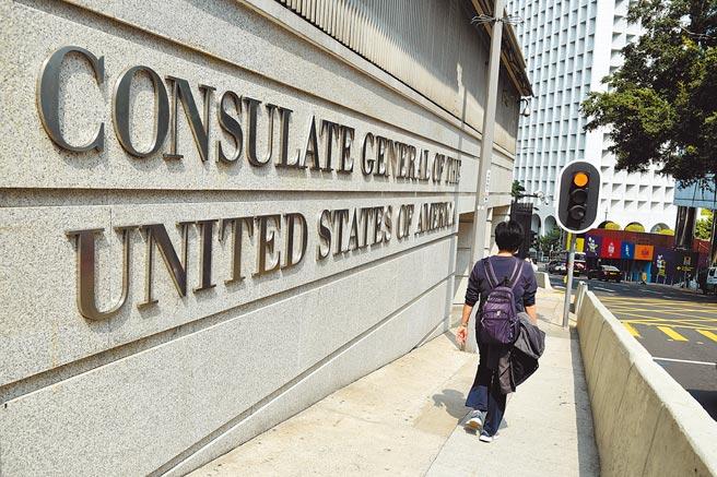 美國駐港澳總領事史墨客(Hanscom Smith)近日表示,經過修改的香港選舉制度本質上已被操控,是「巨大的倒退」。圖為香港民眾經過美國駐港總領事館。(中新社)