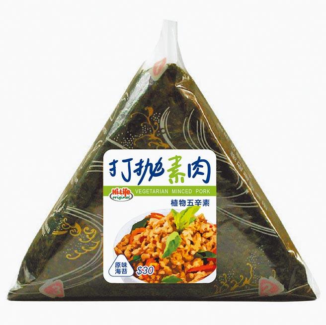 萊爾富打拋素肉夾心三角飯糰,30元。(萊爾富提供)