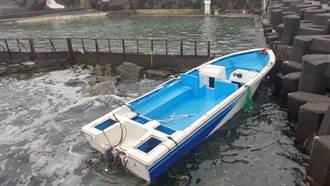 外木山民眾目擊船舶翻覆 海巡、消防持續搜救中