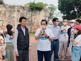 馬英九率學生參訪安平 沈葆楨後人陪同