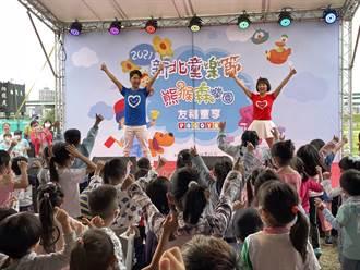 大都會公園2021新北童樂節 侯友宜把關兒童安全