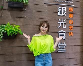 王宥忻號召百人做公益 盼克服「久病無孝子」之困