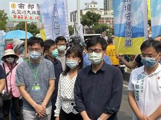高雄反空汙遊行登場 陳其邁:興達燃煤機組2025年全數除役