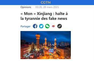 挺新疆虛構記者找到了 為央視法語台前主播