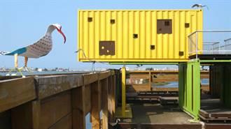 成龍溼地賞鳥牆貨櫃屋重建 打造特色賞鳥基地