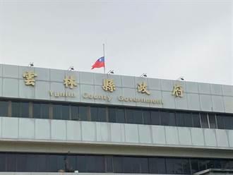 太魯閣號事故1雲林籍傷者 雲縣府提供相關協助