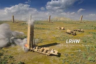 美國空軍參謀長批評陸軍精準飛彈計畫「很愚蠢」