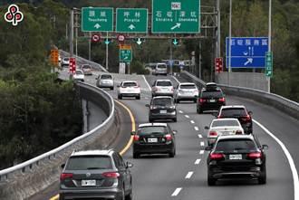 連假最後一天易壅塞路段 預估明車流量是平日1.3倍