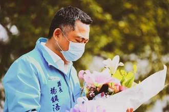 台鐵意外事故 金門縣長楊鎮浯捐薪協助善後