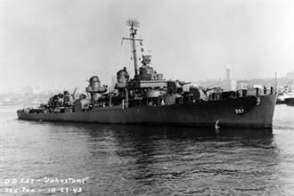英雄艦瓊斯頓號沉船尋獲  76年前它逼退大和戰艦