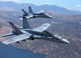 美國海軍陸戰隊F/A-18C大黃蜂戰機正式退役