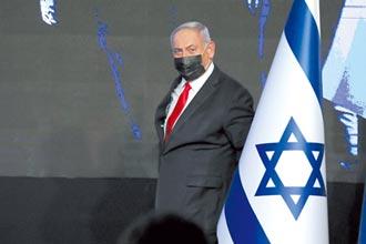 以色列頻頻國會大選