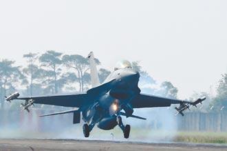 迎F-16V戰機 台東基地33億蓋新棚