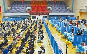 接種新冠疫苗 北京突破千萬人