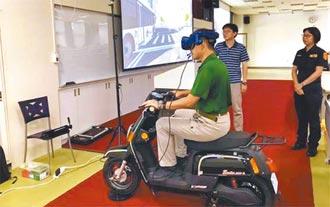 VR體驗道路駕駛 交安宣導變有趣
