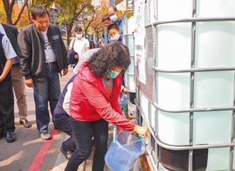 台中地下水再利用 65工地救援產業界