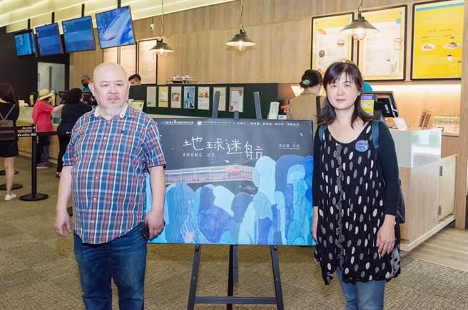 導演林正盛(左)和太太韓淑華。(我們之間影像製作有限公司提供)