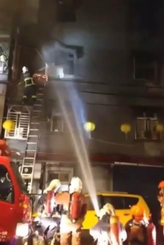 中和公寓清晨傳奪命火警 一家3口1死2傷疏散35人