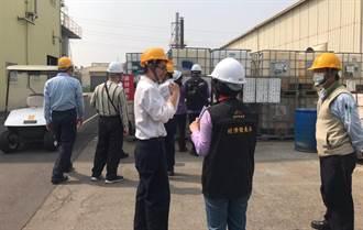 中市稽查工廠危險物品 杜絕潛在風險