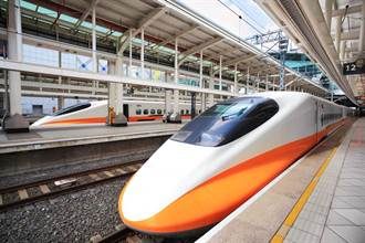 清明收假 高鐵再開2班北上全車自由座列車