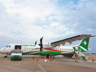 連假最後一天 台灣馬祖空運順暢目前還有機位