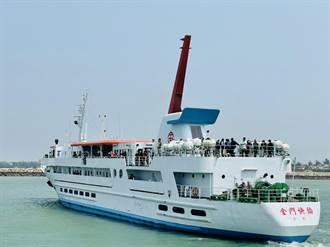 金門清明節包船 中午搭載173人啟航赴台