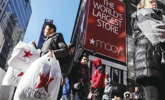高盛、小摩看法一致 美國4、5月將迎來報復性消費高峰