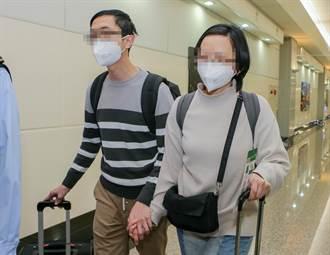 【太鲁阁出轨】旅居海外2家属回台奔丧 防疫专案处理