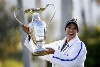 全日空錦標賽》崇拜老虎伍茲 她成賽史首位泰國冠軍