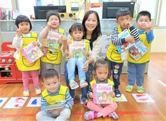 坪林國小附幼兒童節教分享  孩子帶玩具同樂更好玩