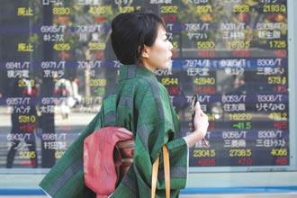 全球資金湧入 日股大翻身