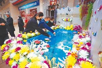 殯葬改革 補貼鼓勵生態葬
