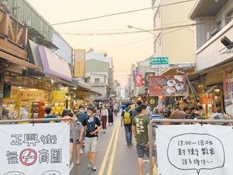 台南各觀光景點 連假爆人潮