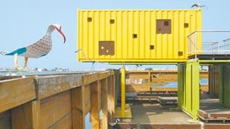 成龍溼地 賞鳥牆貨櫃屋將重建