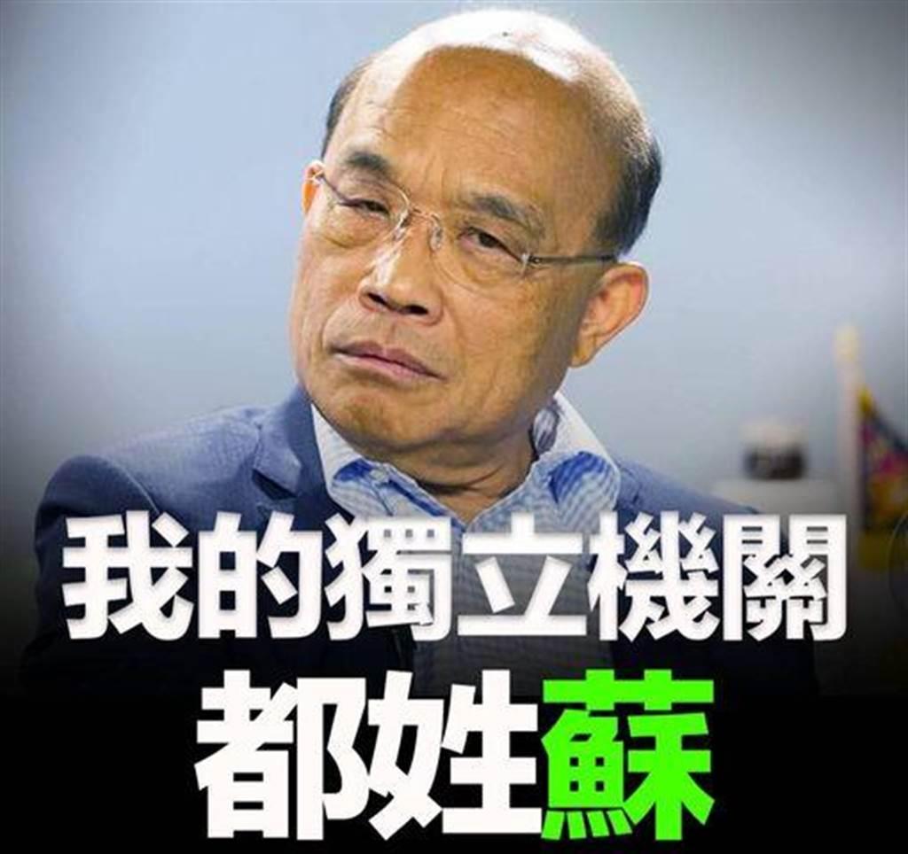 羅智強指出,蘇貞昌一天不離開行政院,就沒有人能真正釐清他的政治責任。(圖/翻攝自羅智強臉書)