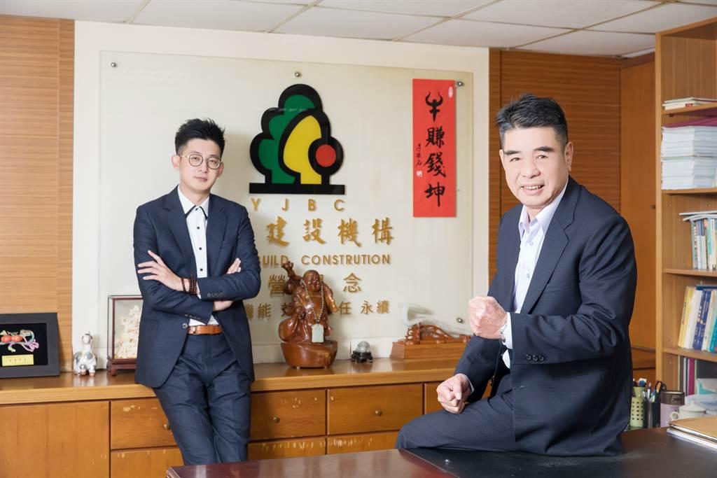 易家機構董事長李明鏡(右)將公司經營傳承給青和建設總經理李柏城(左)期許「青出於藍勝於藍」的發展。