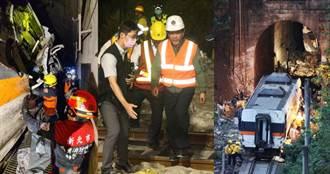 太魯閣事故推「台鐵民營化」 民進黨被批趁火打劫