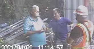 【太魯閣出軌】李義祥堅稱不知情 監視器驚見他嚼檳榔滑手機冷看救援