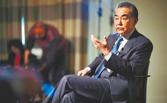 王毅與日外相通電話:保持起碼尊重 不要把手伸得太長