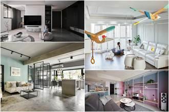 用十大特色建材,創造高顏值家居!