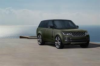 再創極致奢華巔峰 Land Rover SV Bespoke推Range Rover SVAutobiography Ultimate Edition