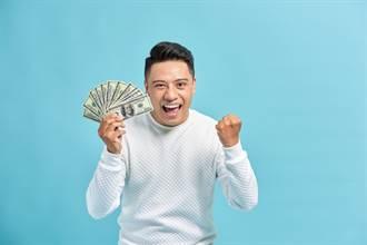 4月財運亨通的5大星座 投資族有望收入暴增