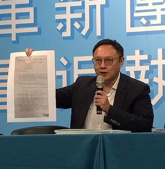 台中被限水且重啟中火3號機 鄭照新嗆民進黨:反中是反台中