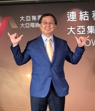 大亞集團董事長沈尚弘:今年獲利目標突破10億元