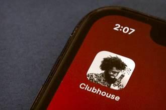 Clubhouse開房間也能打賞 創作者可獲100%金額