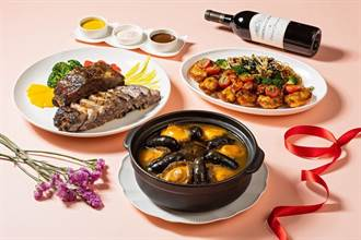 國賓飯店犒賞媽咪 川粵餐廳母親節外帶團圓餐送日本進口砂鍋